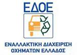 edoe_logo